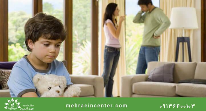 حل درگیری زناشویی در مشاوره خانواده