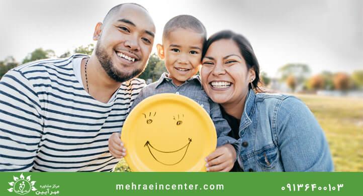 تربیت فرزند با مرکر مشاوره خانواده