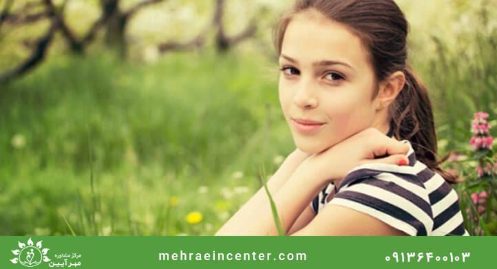 مشاوره نوجوانان دختر