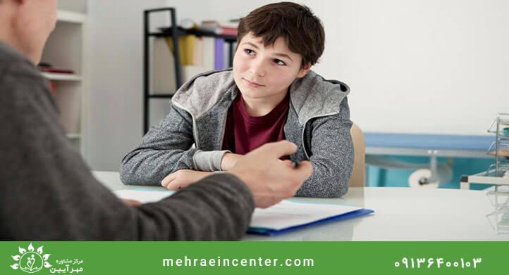 خدمات مشاوره نوجوان در اصفهان