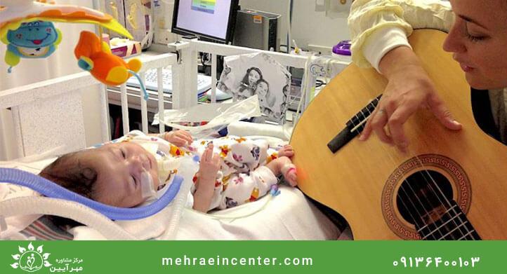 موسیقی درمانی موثر