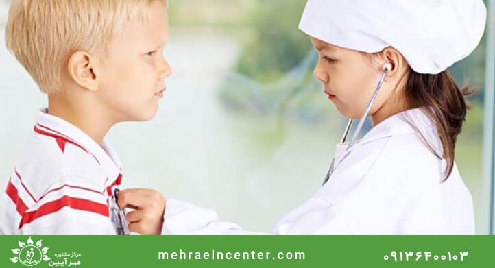 دکتر بازی کودکانه