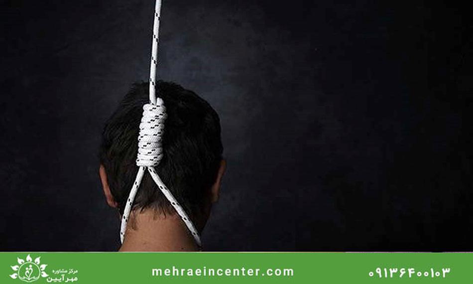 خودکشی در نوجوانان