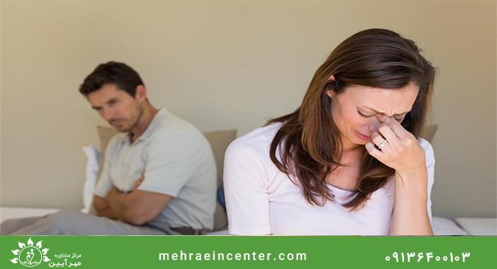 بررسی افراد نامناسب برای ازدواج