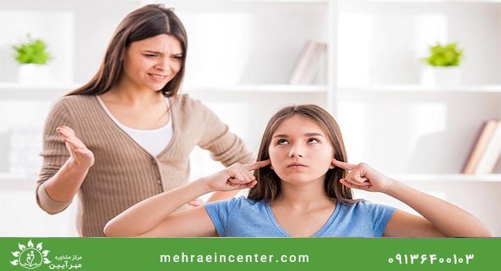 مشاوره مشکلات مربوط به دوره نوجوانی