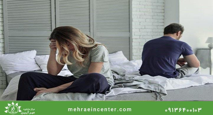 طلاق روانی یا عاطفی