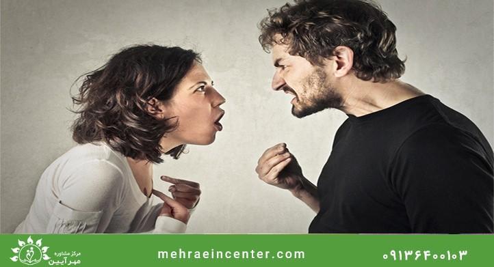 راه های کنترل خشم در مشاوره خانواده اصفهان