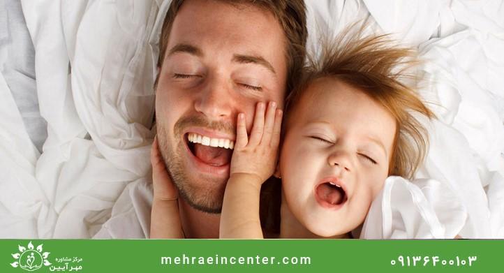 نحوه صحیح تربیت فرزندان و فرزند پروری در خانواده ها