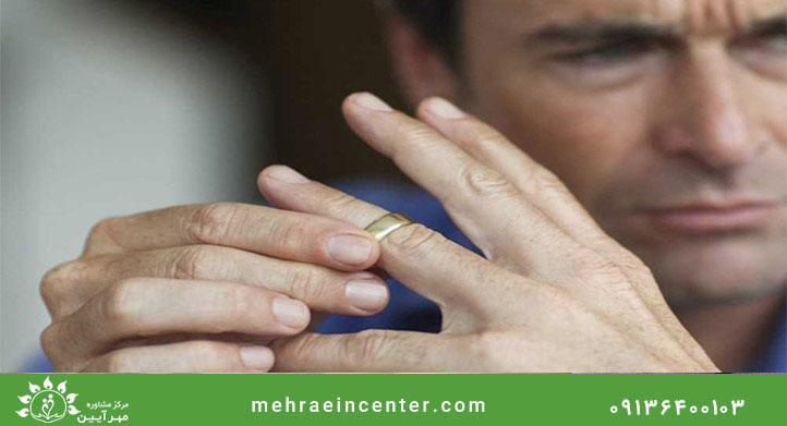 ترس از جدایی در دوران نامزدی