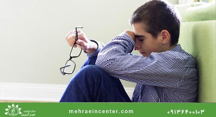 نحوه صحیح برخورد با مشکلات تحصیلی نوجوانان