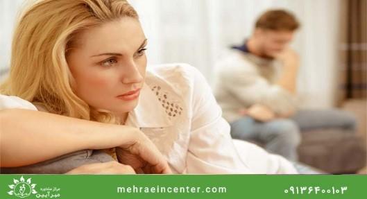 سرخوردگی زوجین در طلاق عاطفی