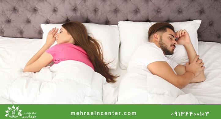 جدایی جسمی زن و شوهر در طلاق عاطفی