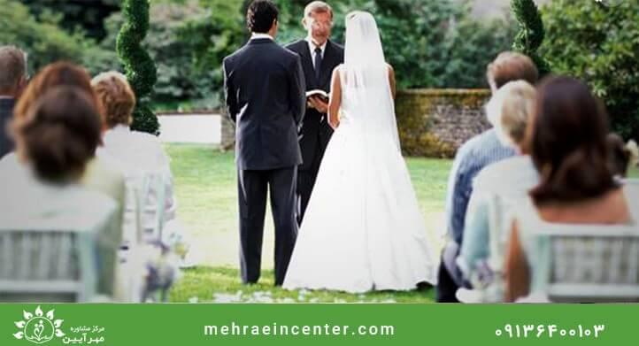 کارکردهای مراسم ازدواج و بایدها و نبایدهای جشن ازدواج