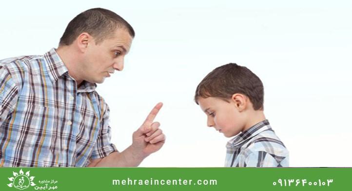 باید ها و نباید ها در فرزند پروری و تربیت کودکان