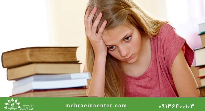 اجتناب از مدرسه رفتن در نوجوانان
