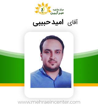 dr-habibi