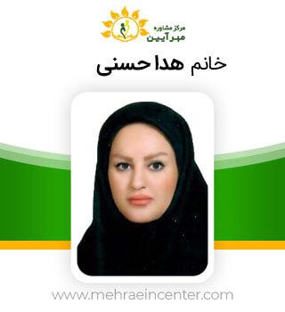 dr-hassani