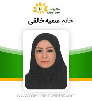dr-khaleghi