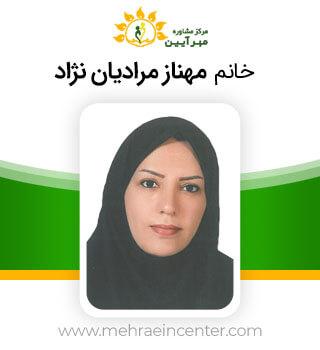 dr-moradiyan