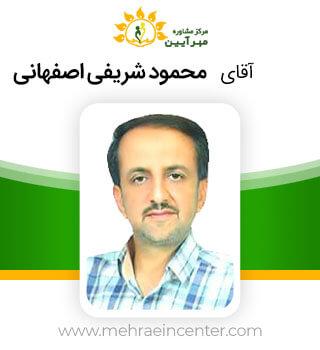 dr-sharifi